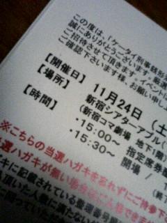 071114_234136.JPG